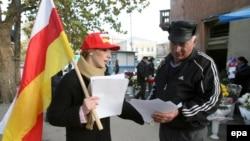 День голосования – 9 апреля, был определен в соответствии с поправками в закон о выборах президента РЮО, которые были приняты еще в конце прошлого года
