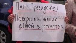 Родичі тих українців, яких у Росії обвинуватили в наркокур'єрстві, звернулися до Порошенка (відео)