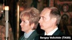 Уладзімір Пуцін з былой жонкай Людмілай