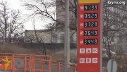 У Криму подорожчав бензин