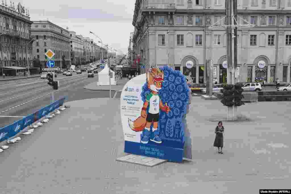 Гіганцкі стэнд з талісманам гульняў Лесікам на Кастрычніцкай плошчы