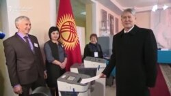 Kyrgyzstan Voting On Constitutional Changes