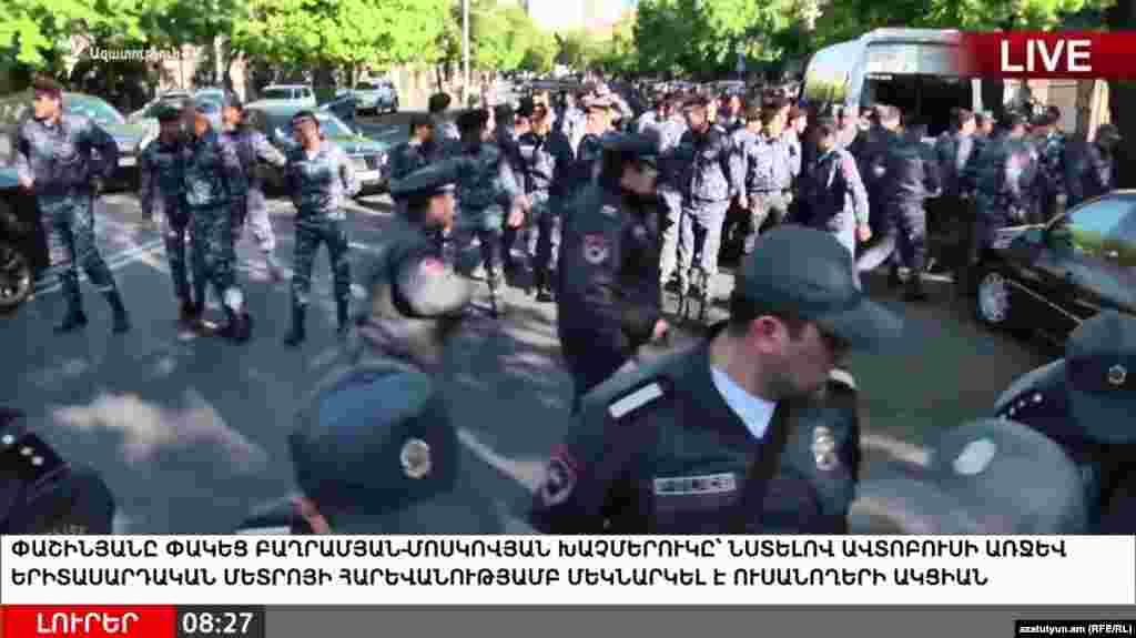 Проспект Баграмяна, Ереван, 16 апреля 2017 года.