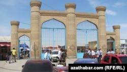 Центральный рынок Дашогуза