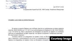 Документ од Секторот за урбанизам на Општина Охрид со бројот на барања за легализација.