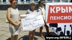 Пратэст супраць павышэньня пэнсійнага веку ў акупаваным Крыме