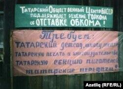 Булат Салиховның шәхси архивыннан