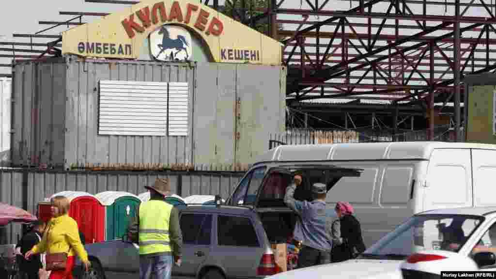 """""""Құлагер"""" базарының кіре берісі.Алматы, 3 маусым 2014 жыл."""