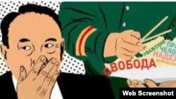 Avaaz.org сайтындағы Қазақстан президенті Нұрсұлтан Назарбаевқа импичмент жариялау туралы петицияның суреті. Скриншот. 13 ақпан 2014 жыл.