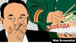 """Иллюстрация, размещенная вместе с онлайн-петицией """"Об импичменте Назарбаева"""" на сайте www.avaaz.org."""