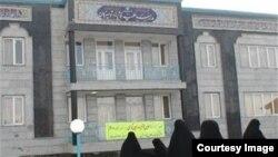 بیش از ۴۸۰ مدرسه علمیه زنان در ایران فعال است