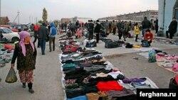 Вещевой рынок в Фергане.
