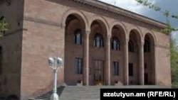Հայաստանի գիտությունների ազգային ակադեմիայի գլխավոր մասնաշենքը, արխիվ
