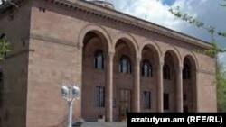 ՀՀ ԳԱԱ նախագահության շենքը Երևանում