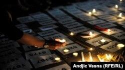 Odavanje počasti srebreničkim žrtavama u Beogradu, 11. juli 2018. godine.