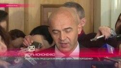 """Кононенко: """"Я никакого человека к Абромавичусу не присылал"""""""