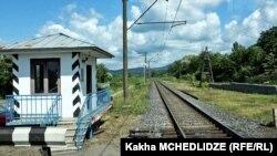 საქართველოს რკინიგზა