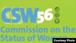 لوگوی کمیسیون مقام زن سازمان ملل متحد.