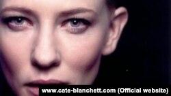 Aktrisa Cate Blanchett