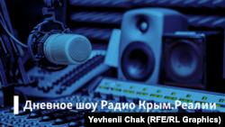«Антикоррупционное АТО» на материковой Украине и в Крыму | Радио Крым.Реалии