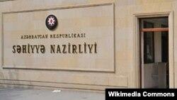 Azərbaycan səhiyyə nazirliyinin binası