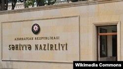 Azərbaycan səhiyyə nazirliyi