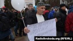 Акция «За мир и единство Украины», 7 марта 2014 года