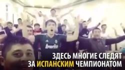 Дудки, плов и бесплатные маршрутки: как Узбекистан болеет за... испанский футбол