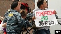 Разгон одного из гей-парадов в Петербурге