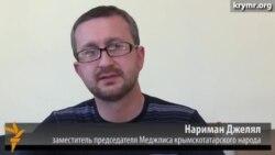 Нариман Джелял: Крымские татары могут быть признаны в Европе