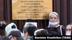 Посольство КР в России, май 2020 г.