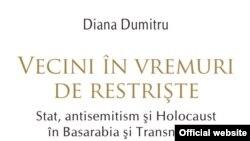 Diana Dumitru, coperta versiunii românești, Polirom, 2019