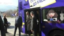 """""""ЕУ за тебе"""" - Хан со автобус низ Скопје"""