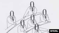 """Саяси карикатура. Евгений Олейник. """"Ноль"""". 7 қазан 2011 жыл. (Көрнекі сурет)"""