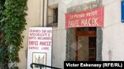 Lumea după Pavel Macek