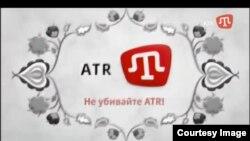 Скриншот вещания телеканала ATR