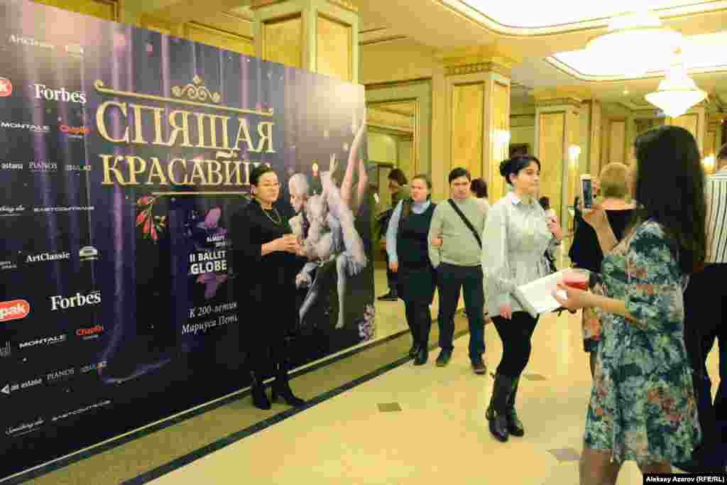Многие охотно фотографировались на фоне баннера с названием «Спящая красавица».