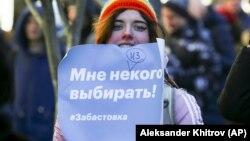 Участница «Забастовки избирателей» во Владивостоке. 28 января 2018 года