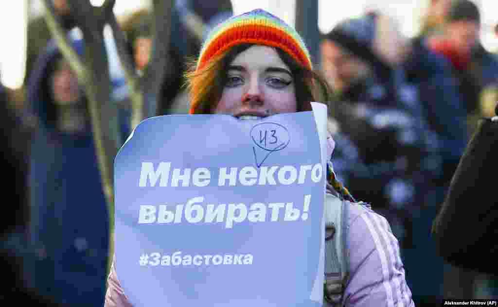 """""""Мне некого выбирать"""" - плакат с такой надписью держит участница протеста во Владивостоке."""