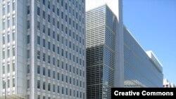 مرکز بانک جهانی در واشینگتن