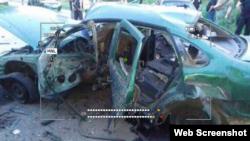В Донецкой области при взрыве погиб сотрудник СБУ