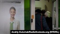 Очередь при входе в отделение ПриватБанка в Киеве, 19 декабря 2016 года