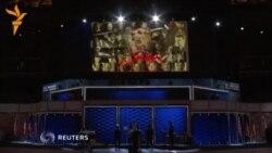 Ҳиллари Клинтон АҚШ президентлигига илк аёл номзод бўлди