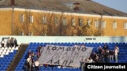 """Фанаты """"Динамо"""" в специфической манере дистанцируются от Жириновского"""