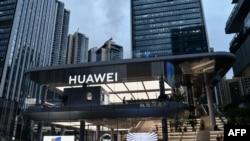 شرکت بزرگ چینی هوآوی نیز در فهرست سیاه آمریکا قرار دارد