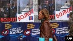 Plakati u Mitrovici kojima se poziva na bojkot izbora
