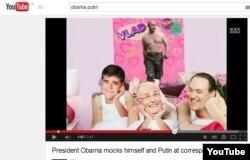 Obamanın göstərdiyi karikatura