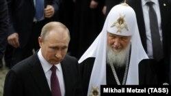 Ваша Свобода | Томос для УПЦ: чи програв Путін?