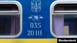 Повідомляється, що у 50-річного залізничника – забої обличчя