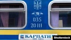 Поїзд відправиться з Києва сьогодні ввечері